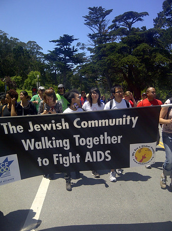 The Jewish Community Walking Together to Fight AIDS