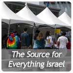 The Source for Everything Israel