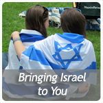 Bringing Israel to You