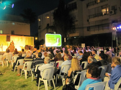 Takdim launch celebration in Israel