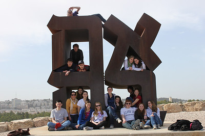 Cleveland Diller group in Israel